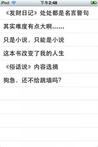 Screenshot 2010.05.02 14.48.52